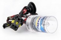 Palnik HID Xenon AC LM H1 6000K - GRUBYGARAGE - Sklep Tuningowy